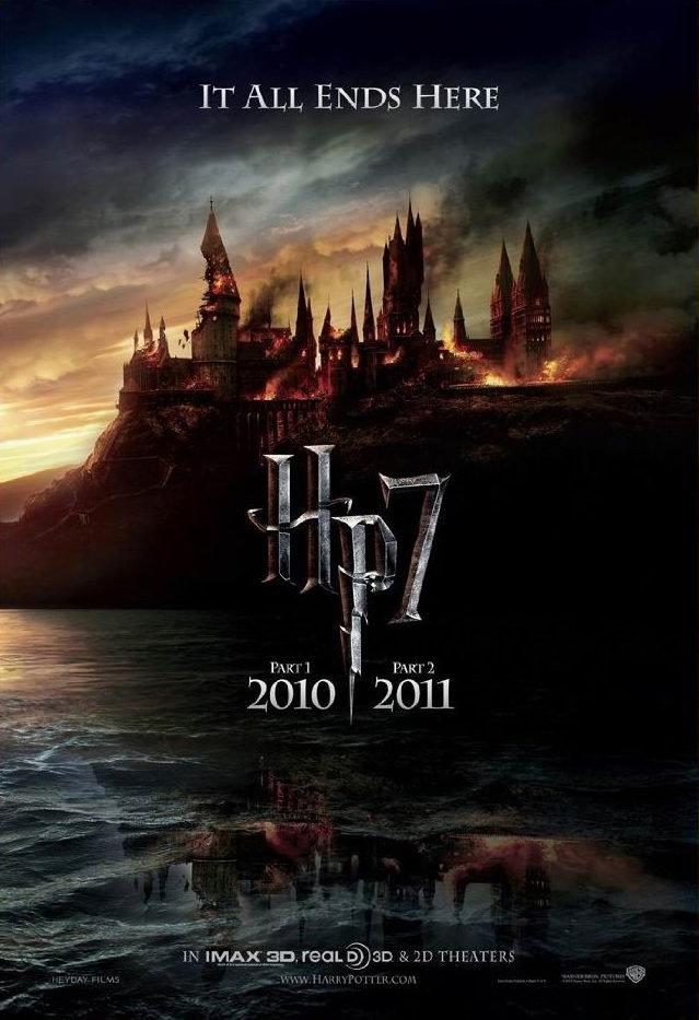 哈利设计素材 哈利模板下载 哈利 哈利波特 死亡圣器 海报 电影 哈利