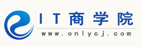 IT商学院logo